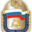 ОНД по Чановскому району